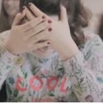 Kikoolol, un projet de sensibilisation au harcèlement par les jeunes, pour les jeunes